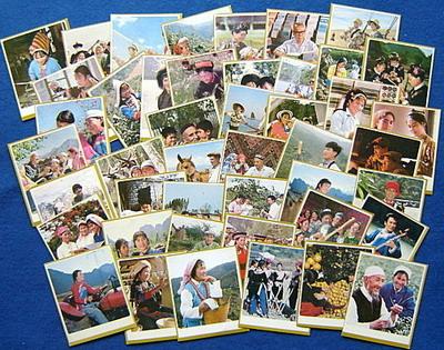 56个民族画片(共45张)10.5x13