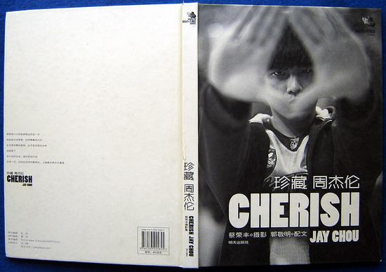《珍藏周杰伦》黑白摄影集(好书!)