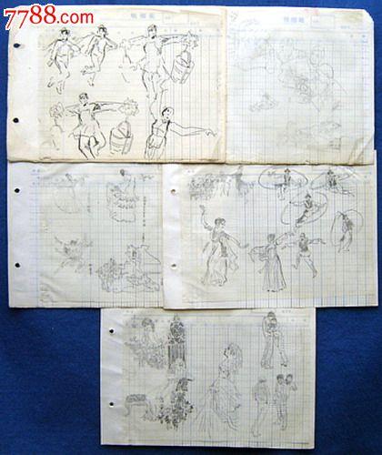 钢笔、铅笔画原稿5张(16开)