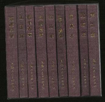 儒林外史【上海50开小精装全套9册】