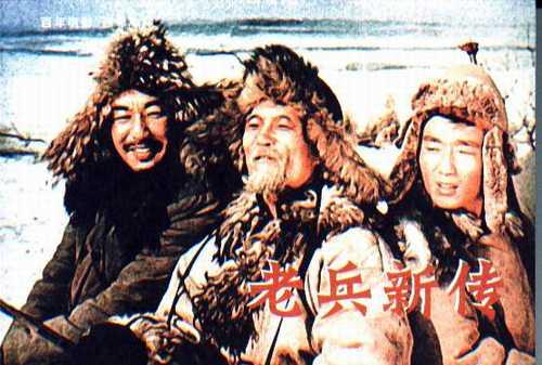 老兵新传(全彩色)(百年电影百年收藏系列
