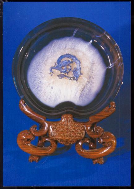 玛瑙龙盘(中国玉雕)
