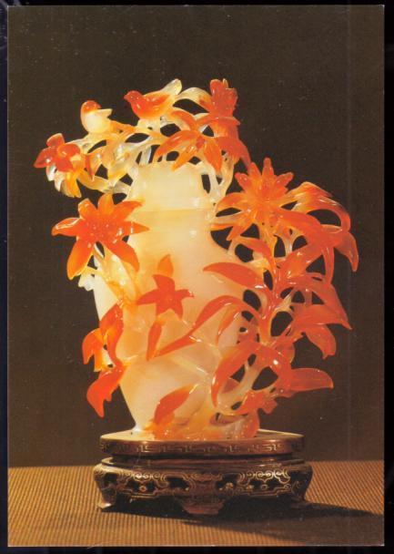 玛瑙巧色瓶(中国玉雕)